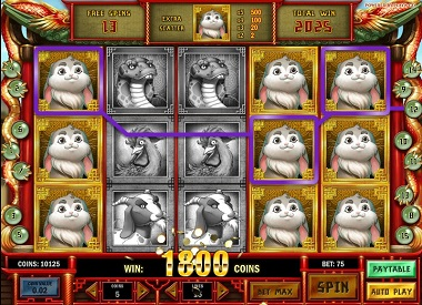 Chinese New Year Free Spins