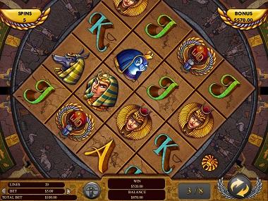 Gods of Giza Slot Reels
