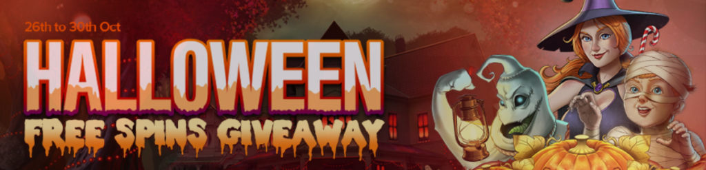 next-halloween-fs-giveaway
