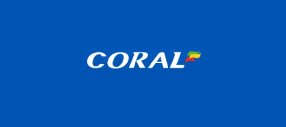 Coral Vegas Casino Logo