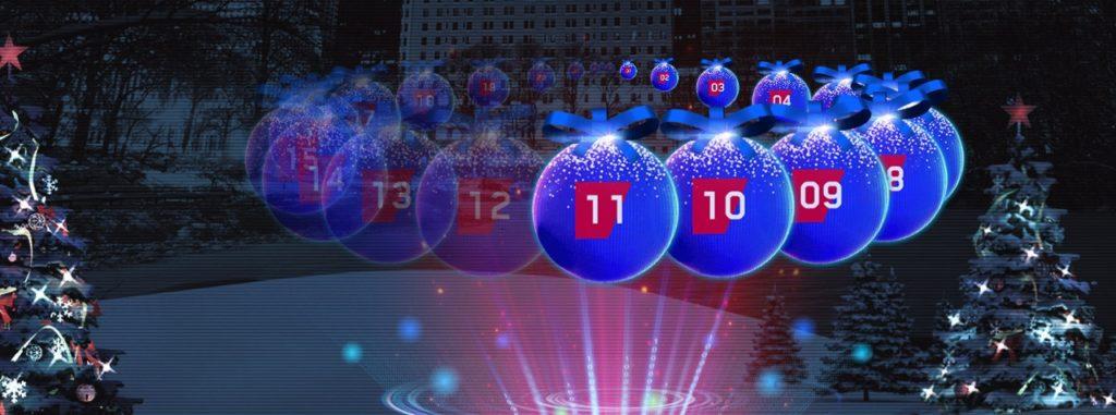 maria-casino-christmas16-11dec-2-1280x476