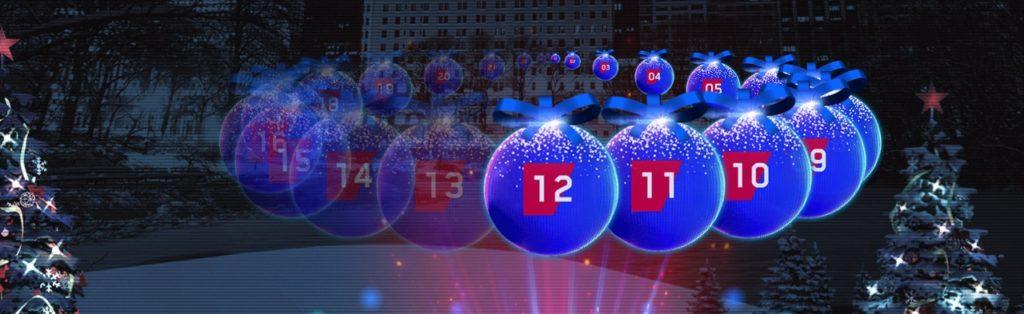 maria-casino-christmas16-12dec-1280x393