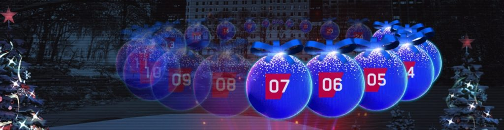 maria-casino-christmas16-7dec-2-1280x331